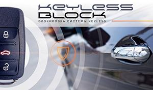 KEYLESS BLOCK+