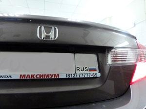 Установка парковочной камеры Redpower на автомобиль Honda Civic 12-